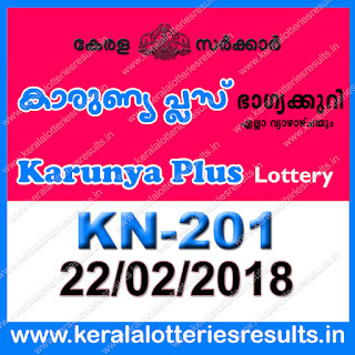 KeralaLotteriesResults.in Today Lottery : Karunya Plus KN-201, keralalotteries, kerala lottery, keralalotteryresult, kerala lottery result, kerala lottery result live, kerala lottery results, kerala lottery today, kerala lottery result today, kerala lottery results today, today kerala lottery result, keralalottery result22.2.2018 karunya-plus lottery kn201, karunya plus lottery, karunya plus lottery today result, karunya plus lottery result yesterday, karunyaplus lottery kn198, karunya plus lottery 22.02.2018, kerala lottery result 22-2-2018, kerala lottery result today karunya plus, karunya plus lottery result, kerala lottery result karunya plus today, kerala lottery karunya plus today result, karunya plus kerala lottery result, karunya plus lottery kn 201 results 22-02-2018, karunyaplus lottery kn 201, live karunya plus lottery kn-201, karunya plus lottery 22 2 2018, kerala lottery today result karunya plus, karunya plus lottery kn-201, 22/02/2018, February, Thursday