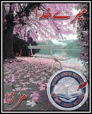 Free download Meray khuda novel by Mirza pdf