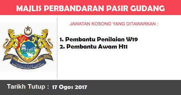 Jawatan Kosong di Majlis Perbandaran Pasir Gudang