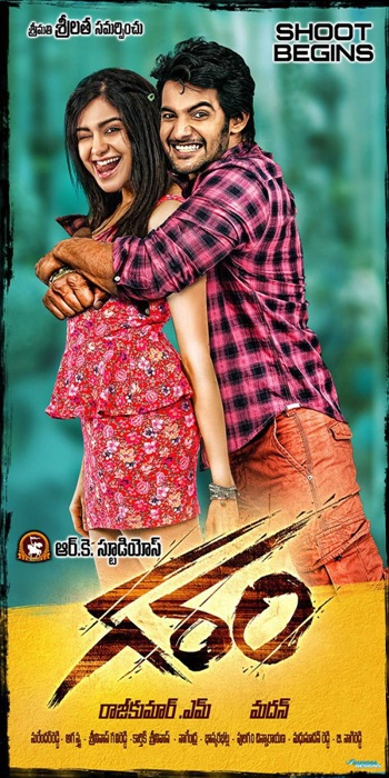 Garam 2016 Hindi Dubbed Movie Download