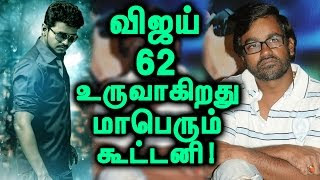 Selvaraghavan To Direct Vijay!