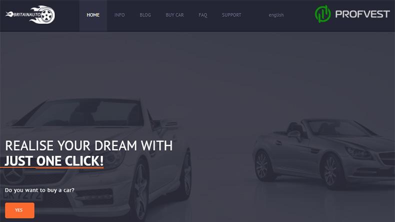 BritainAuto обзор и отзывы HYIP-проекта