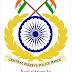 CRPF Recruitment 2018-19 - Head Constable & Constable 359 Post