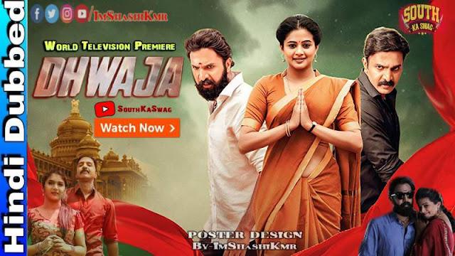 Dhwaja 2019 Hindi Dubbed Full Movie Download - Dhwaja movie in Hindi Dubbed new movie watch movie online website Download
