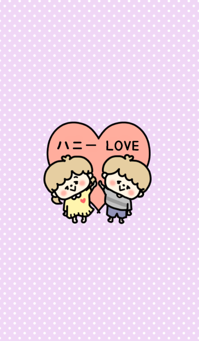 Love Love Couple Theme !!! Boy ver