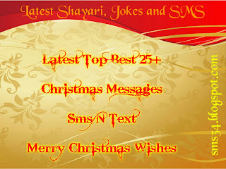 Latest Top Best Merry Christmas Sms N Wishes