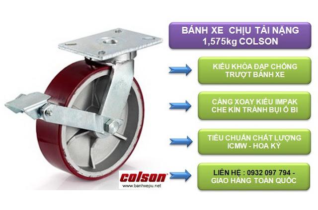 Bánh xe đẩy hàng nhựa PU chịu tải 1,575kg | 7-12679-979BRK1 www.banhxepu.net