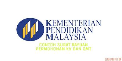 Contoh Surat Rayuan Permohonan Kemasukan KV dan SMT
