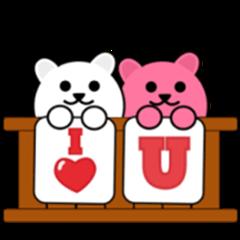 Nyom & Nyam : Love Love me