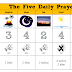 The Five Daily Salaat Summary Chart