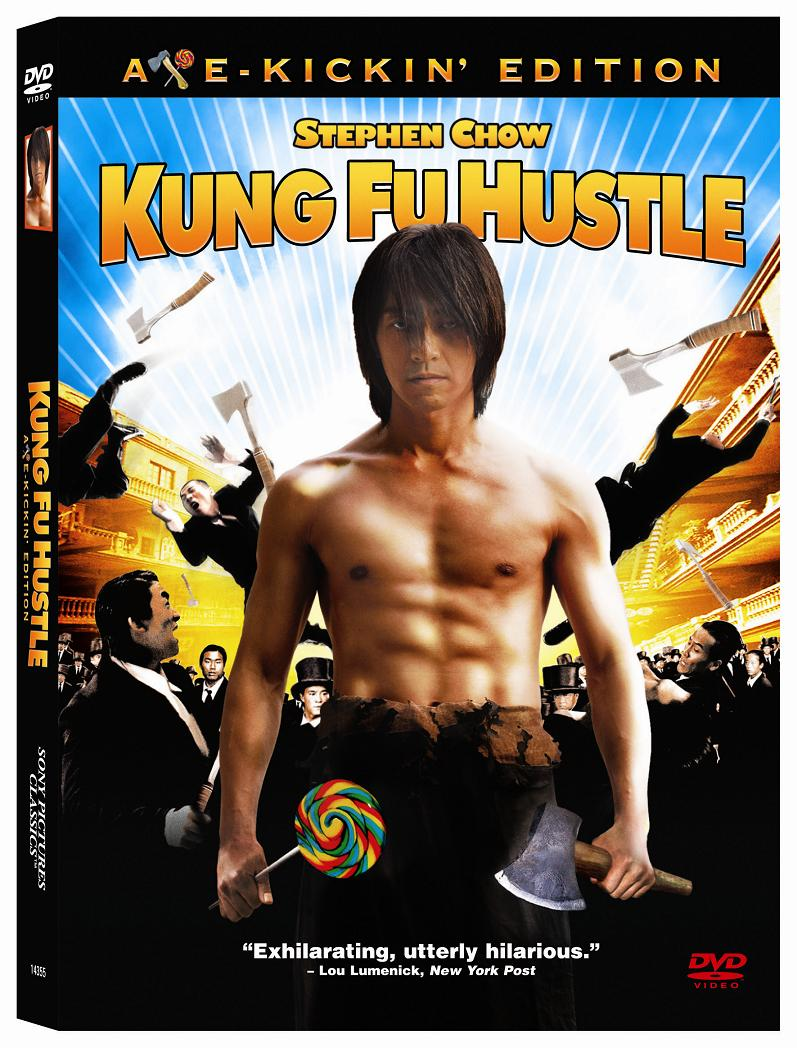 film analysis on kung fu hustle Kung fu hustle (2004) i'm the editor of kung fu movie guide be sure to visit regularly for the latest analysis, interviews.