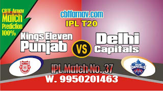 KXIP vs DC IPL 2019 37th Match Prediction Today Who Will Win