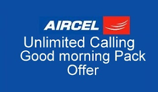Aircel to Aircel unlimited calling trick - offer
