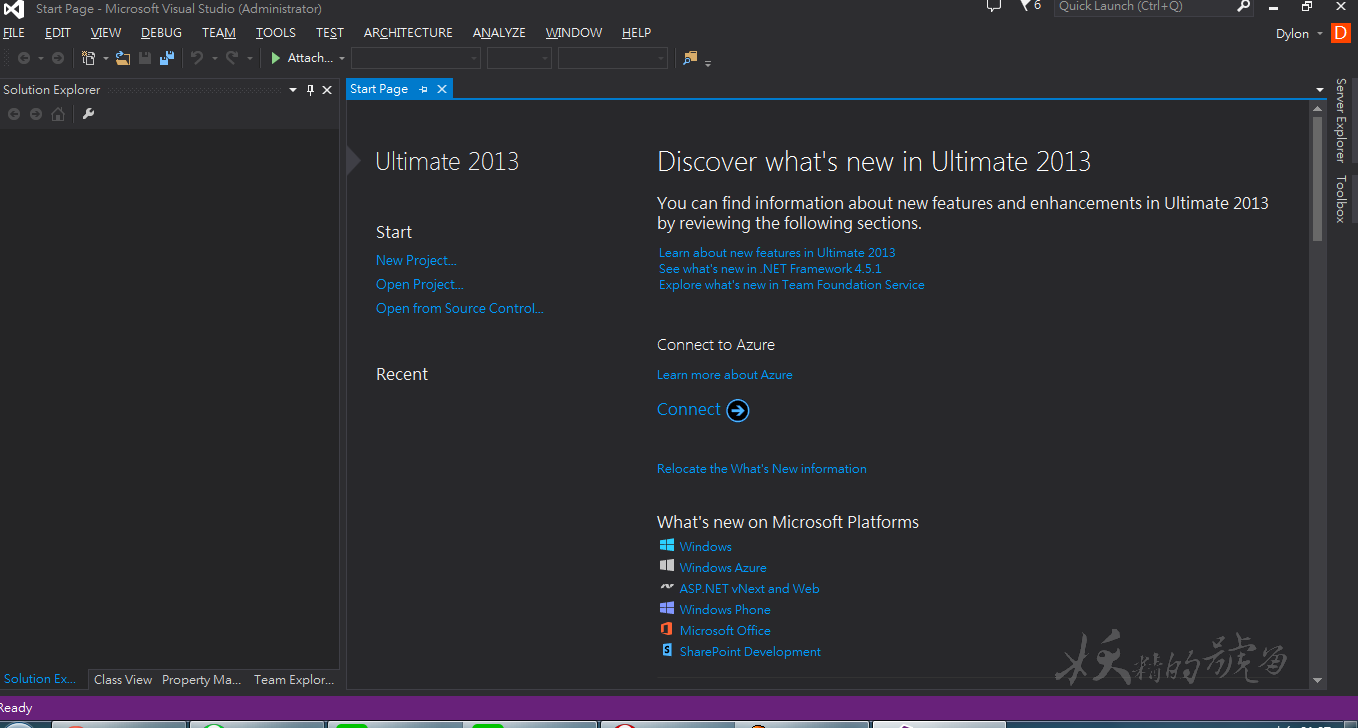 %E5%9C%96%E7%89%87+012 - Visual Studio 2013 Ultimate 旗艦版下載+安裝教學