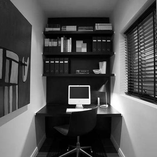 Small Home Office Room: Hayanstreet: DECOR: BLACK OFFICE