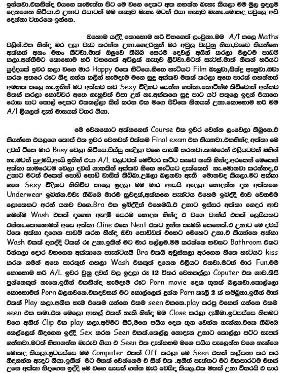 Sinhala Wal Katha Mamai Akkai Pdf Downloadgolkes
