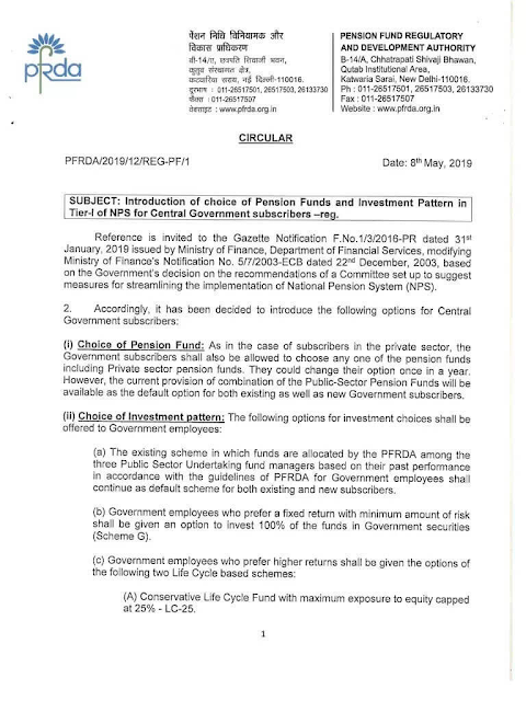 choice-of-pension-funds-in-tier-1-of-nps-page-01-paramnews