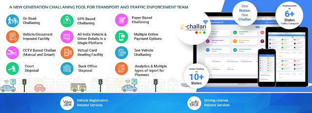 e-challan Wiki for all Indian States - YA