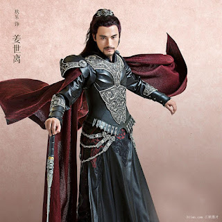 Geng Le in 2016 fantasy wuxia Chinese Paladin 5 Yun Zhi Fan