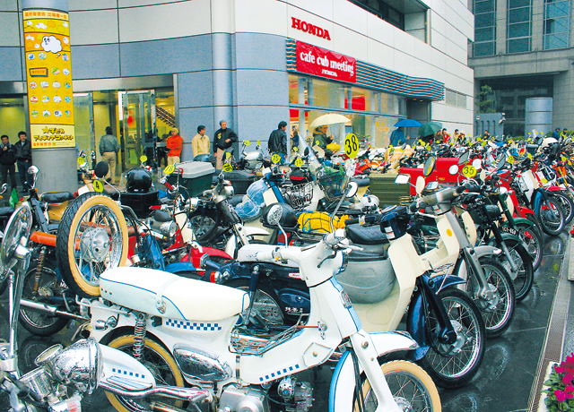 Honda Super Cub Club Japan