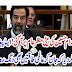 Saddam Hussain Ki Beti Manzar e Aam Par | Raaztv
