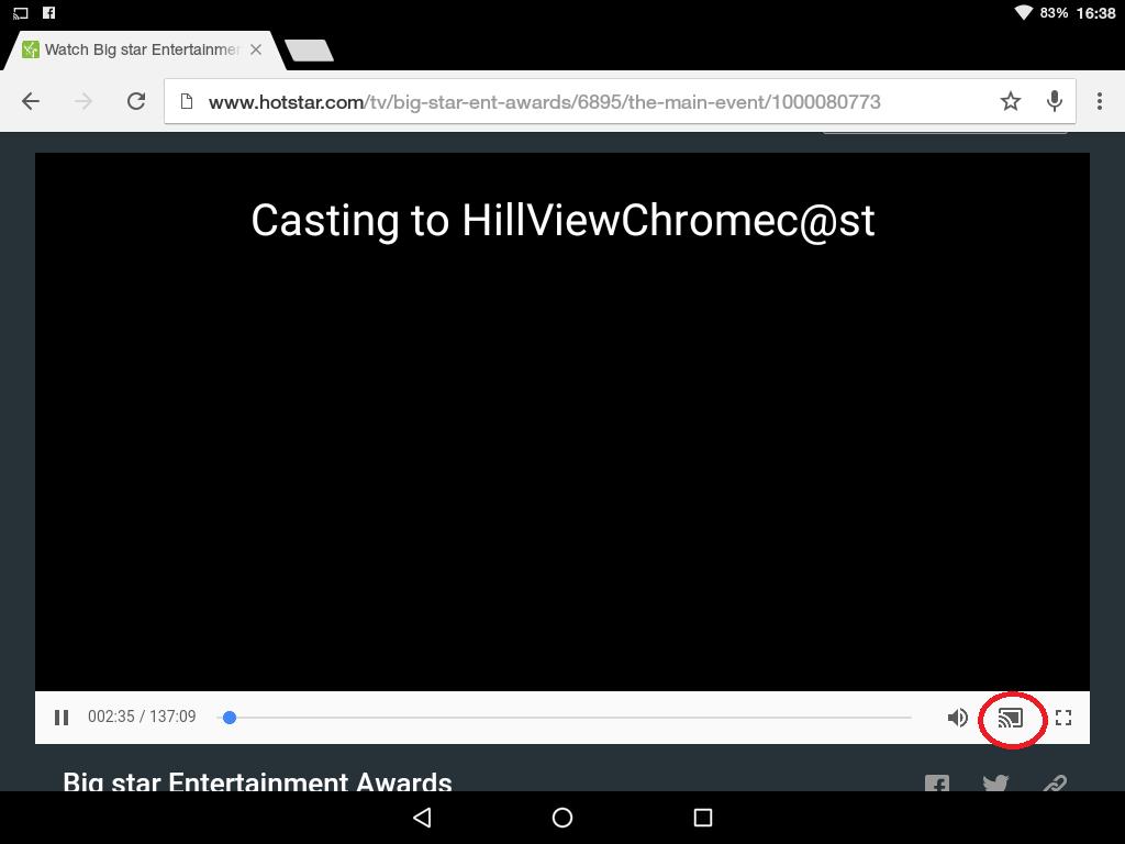 Gadget गुरू's Mouthpiece: Casting Videos of hotstar com on TV