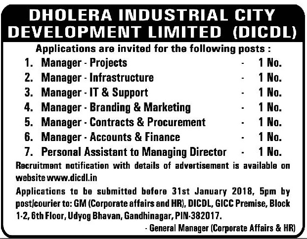 dicdl-recruitment-for-various-post-2018