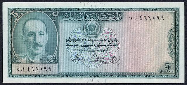 Afghanistan Banknotes 5 Afghanis banknote 1948 King Mohammed Zahir Shah