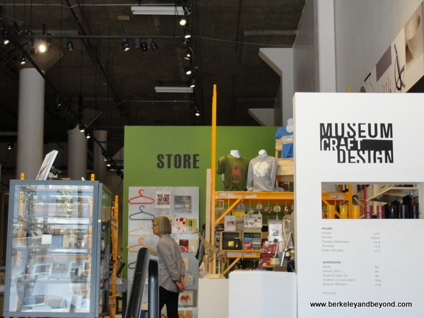 interior entrance to the Museum of Craft and Design in San Francisco