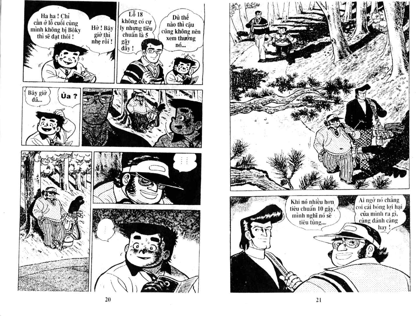 Ashita Tenki ni Naare chapter 14 trang 9