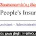 Vacancy In : People's Insurance