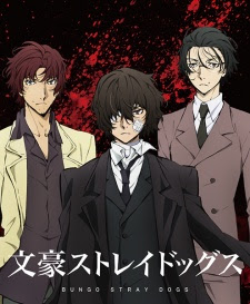 Bungou Stray Dogs 2 (Season 2) opening ending ost full version