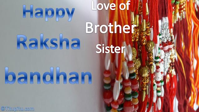 Free-raksha-bandhan-wallpapers