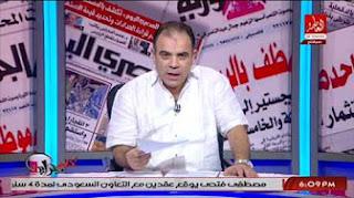 برنامج كلام جرايد حلقة 5-7-2017 مع مجدى طنطاوى