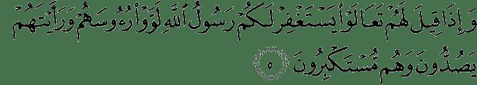 Surat Al-Munafiqun ayat 5