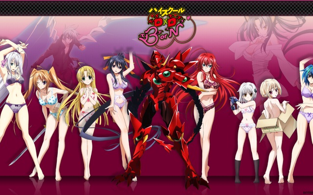 High School DxD BorN BD Subtitle Indonesia