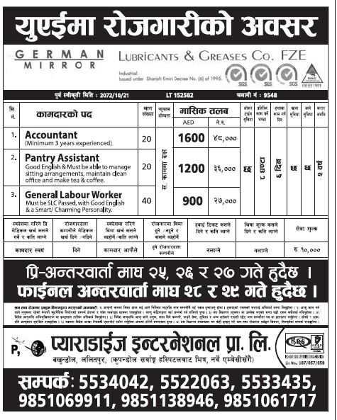 JOBS IN UAE FOR NEPALI, SALARY RS 48,000