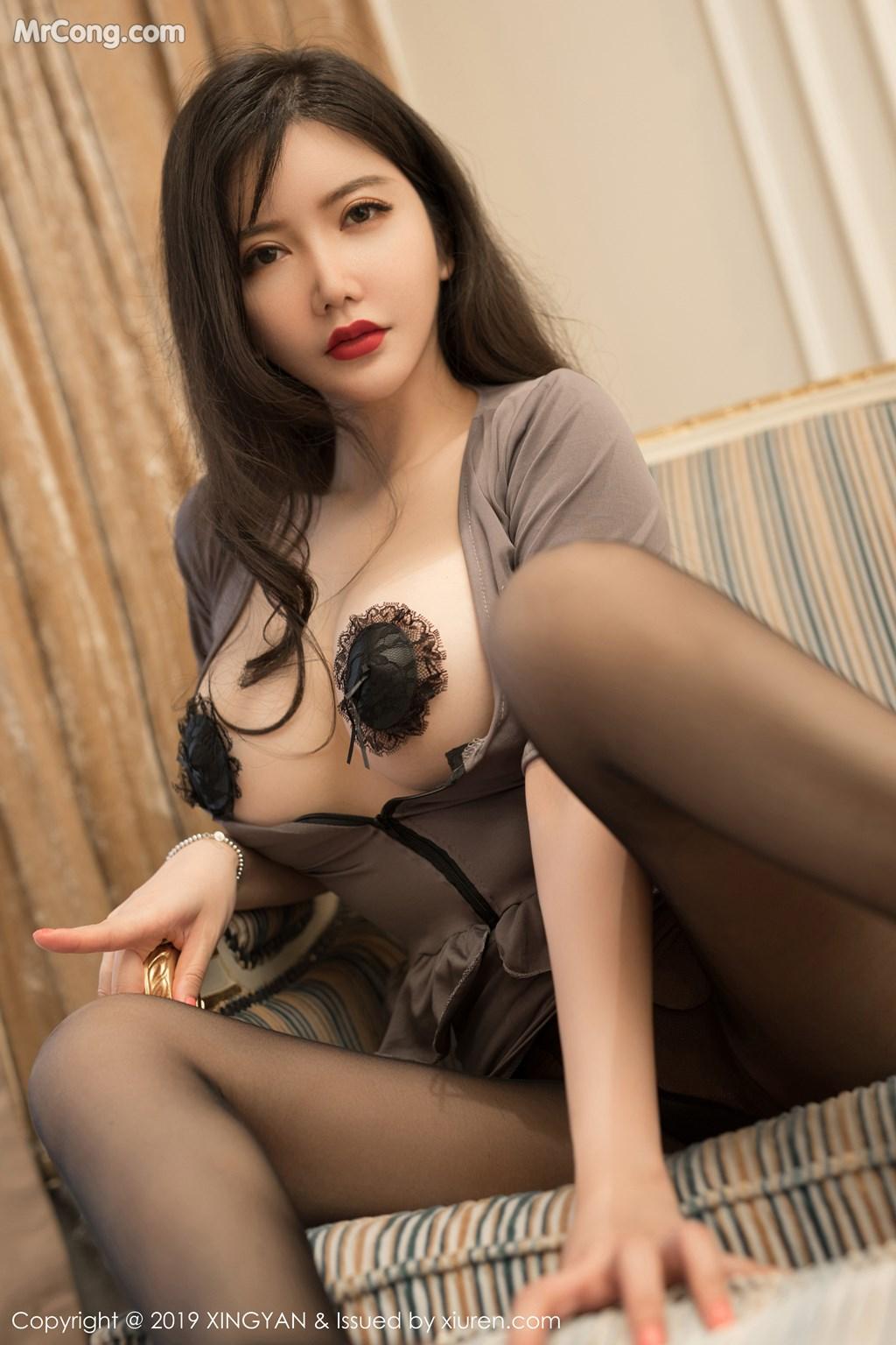 Image XingYan-Vol.123-MrCong.com-012 in post XingYan Vol.123: 心妍小公主 (47 ảnh)