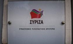 Την άλλη εβδομάδα οι υποψήφιοι ευρωβουλευτές του ΣΥΡΙΖΑ από τον προοδευτικό πόλο