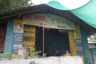 Kachna Dhurwa Chhattisgarh