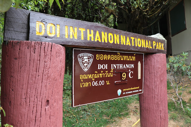 Doi Inthanon Park Exhibition Center