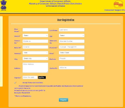 Online Complaint Registered To Consumer Forum