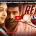 Rekka - Official Trailer | Vijay Sethupathi, Lakshmi Menon | D. Imman