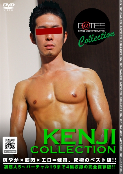 KENJI Collection Wild