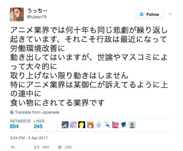 The Animator Of 'Naruto' And 'Ghost Fighter' Died Because Of Overworking
