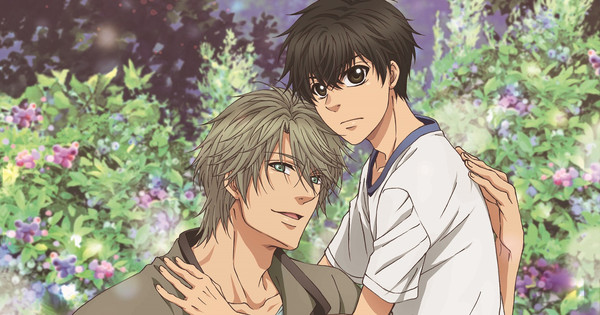 Super Lovers 2 Subtitle Indonesia