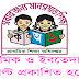 dperesult.teletalk.com.bd  PSC & EBT  result 2018 published । Director of Primary education board result 2018 । newbbdjobs.com