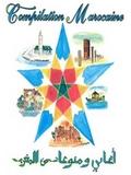 Compilation Marocaine Chaabi