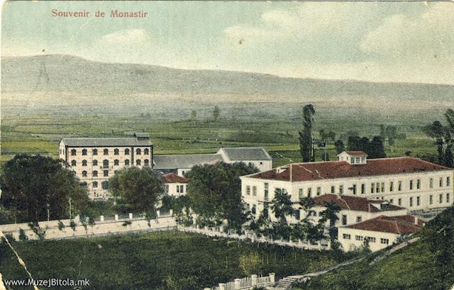 Млинот за жито и Занетчиското и уметничко училиште во Битола. Разгледница издадена околу 1910 год.