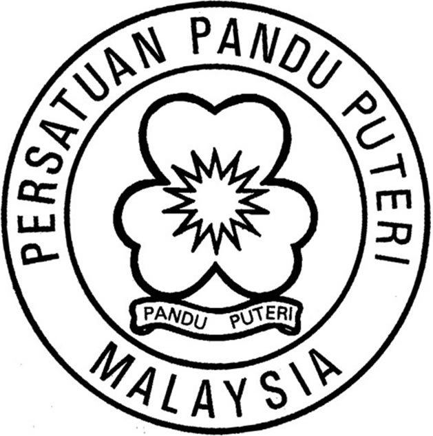 Logo Kementerian Pendidikan Malaysia Jata